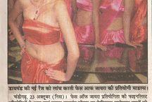 Manoj Jain Chandigarh Images / Manoj Jain Chandigarh Images