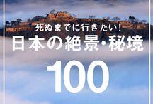 trip---Japan
