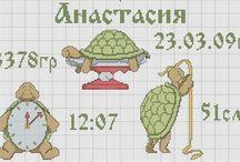 metryczki - cross stitch birth certificate / metryczki dziecięce