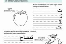 worksheets arabic