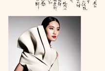 oriental editorial / by Bel Ong