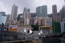 My Hong Kong -香港-