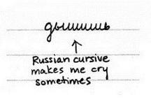 Russian / by Sa r ah L.