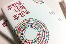 [design] booksss