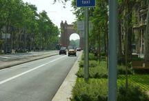 Дороги тротуары