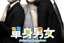 HongKong Movies