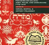 Polin: Studies in Polish Jewry / A selection of Jewish Cultural Studies-related titles from the Humanities E-Book collection