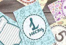 Карточки первого года жизни малыша