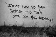 isws..