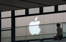Apple / Apple Technika