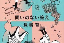 illustrations | graphic