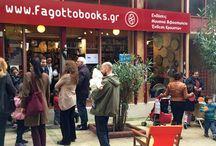 Fagottobooks Athens / Publishing - Bookstore -Musicstore