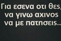 μαρεσε:(