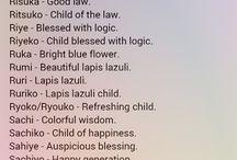 Japan names nyah