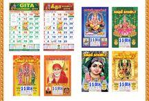 Gitaa Calendar 2014 / Monthly & Daily Sheet Calendars