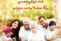 தாத்தா - பாட்டி | Grandparents Love | Chellame Chellam