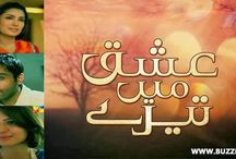 Hum Tv Dramas / Hum Tv All Latest Dramas Episodes Online Watch In High Quality