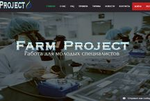 Farm-project