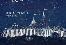 Books / hansoku
