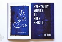 """The Beirut Book / """"The idea is quite simple: twist the phrasing of a well-known quotations to include the word """"Beirut"""". """""""