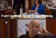 Greektv
