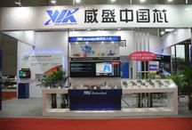 CITE 2013 / VIA showcased the full range of VIA power-efficient X86 and SoC platforms, VIA Embedded products and solutions, VIA Vantage Digital Wall solution, and 3G(CDMA) platform support at the China Information Technology Expo (CITE) 2013, in the Shenzhen Exhibition Center, booth 8A007 from April 10-12th 2013.