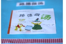 Chinese for Preschoolers!