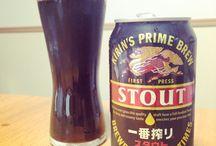ビール / BEER / クラフトビール、地ビール、プレミアビール。Premium Beer.