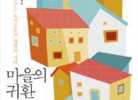 favorite_layout / in Korean Books