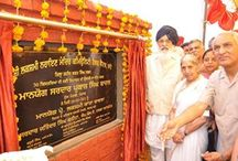 Chief Minister Punjab At SBS Nagar / Visit to SBS Nagar
