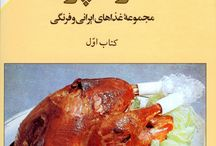 Culinary Books / Books that have inspired the cook inside me :)