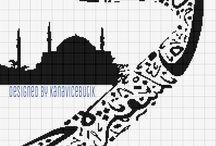 Islami kanavice sablonlari / Islamic cross stitch crafts
