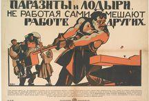 Communism Posters