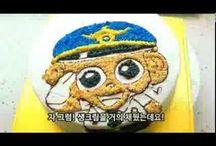 한국포돌이캐릭터케이크