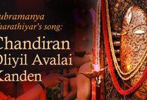 Tamil devotional songs