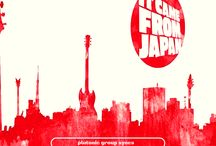 It Came From Japan :: Indie Music / Discover awesome songs and artists you've probably not heard – from alternative rock to electronic, folk-pop to dream pop, these 3 Japanese indie music artists cover a wide variety of music genres. If you've been thinking to update your playlist, we couldn't suggest a better group of tracks!