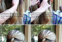 Haarfrisuren selber machen