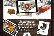 We Make Digital ( the idea of creating)
