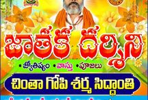 Asstrology In Telugu / Online Astrology In telugu