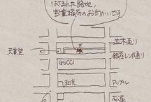 ヒロセの行きたい銀座!!