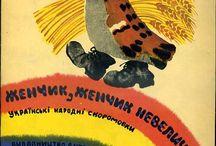 Вячеслав Легкобит