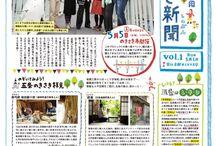 Ads(新聞)