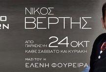 ΚΕΝΤΡΟ ΑΘΗΝΩΝ / ΣΕΖΟΝ 2014-2015