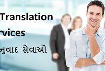 Gujarati Language Translation Resources / We as a Gujarati language translation services are capable to translate Gujarati language.