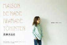 MAISON DE NADE