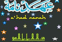 Ahad Nama Urdu English Translation / Ahad Nama in Quran Benefits, Ahad Nama ki Fazilat,Ahad Nama pdf,Arabic Urdu English Translation