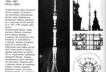 History / История башни с основания до наших дней :) Все самое интересное :)