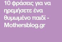 pedagoghia