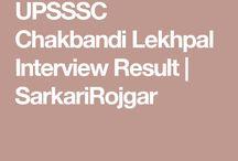 Government Jobs / Government Jobs, PSC Jobs, Railway Road, Sarkari Naukri, Employment News
