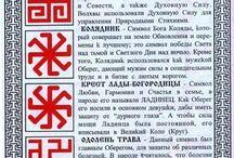 slovania - runy, písmo, svastika, bohovia ....